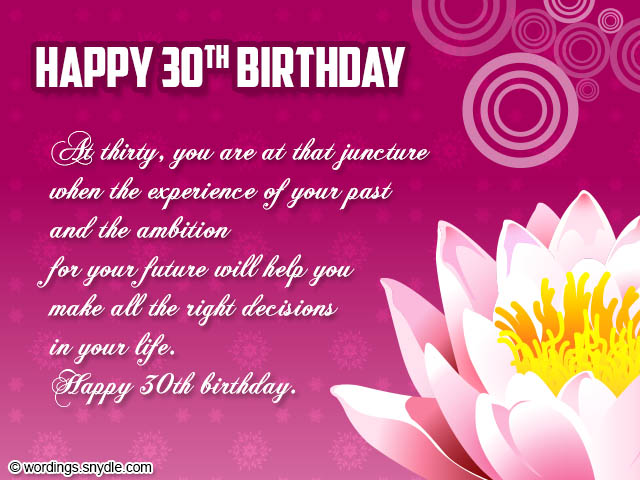 30th Birthday Wishes Wordings And Messages Happy Birthday 30th Wishes