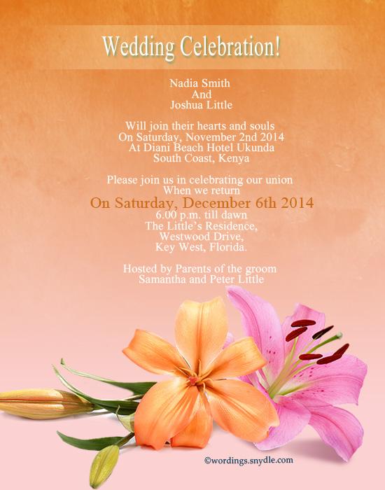 best-beach-wedding-invitation-wordings