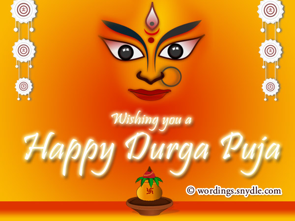Durga puja wishes messages and greetings wordings and messages durga puja greetings m4hsunfo