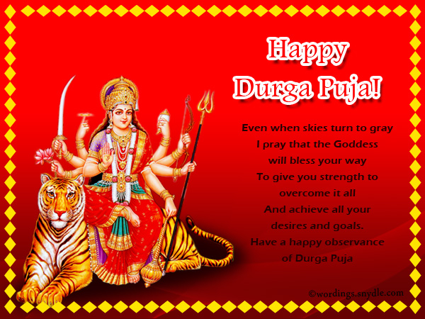 Durga puja wishes messages and greetings wordings and messages durga puja wishes m4hsunfo