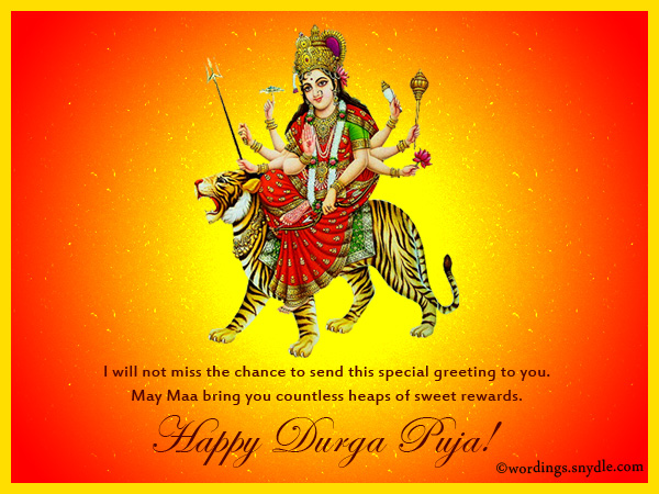 Durga puja wishes messages and greetings wordings and messages happy durga puja wishes m4hsunfo