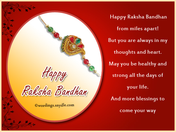 Happy raksha bandhan wishes greetings and messages wordings and happy raksha bandhan greetings and messages m4hsunfo