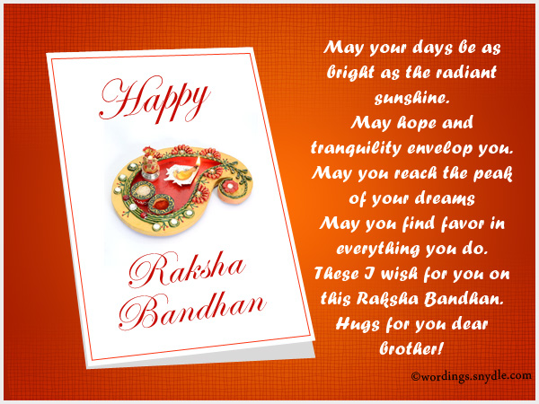 Happy raksha bandhan wishes greetings and messages wordings and happy raksha bandhan messages m4hsunfo