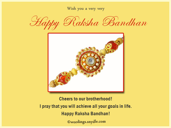 happy-raksha-bandhan-wishes-for-brother