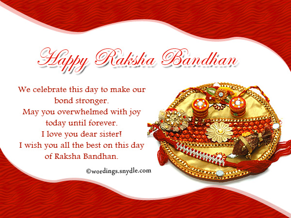 Happy raksha bandhan wishes greetings and messages wordings and happy raksha bandhan wishes m4hsunfo