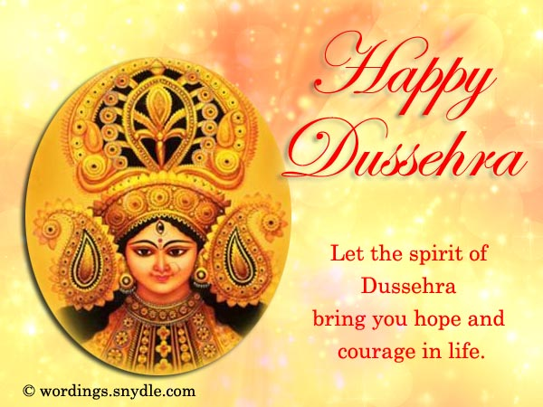 Dussehra wishes messages and sms wordings and messages dussehra wishes m4hsunfo