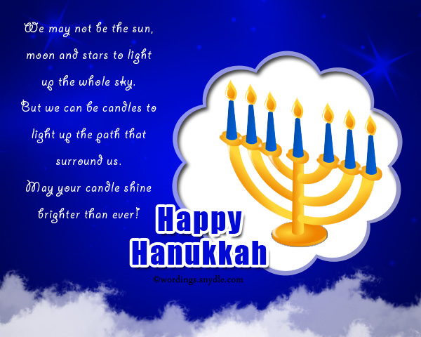 Happy hanukkah wishes greetings and messages wordings and messages hanukkah messages m4hsunfo