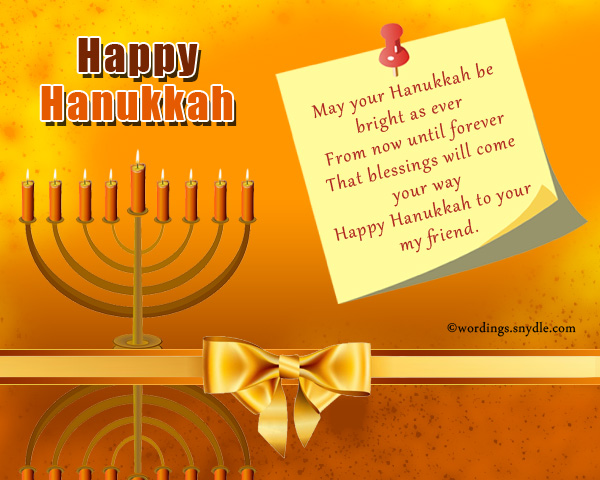 Happy hanukkah wishes greetings and messages wordings and messages happy hanukkah greetings m4hsunfo