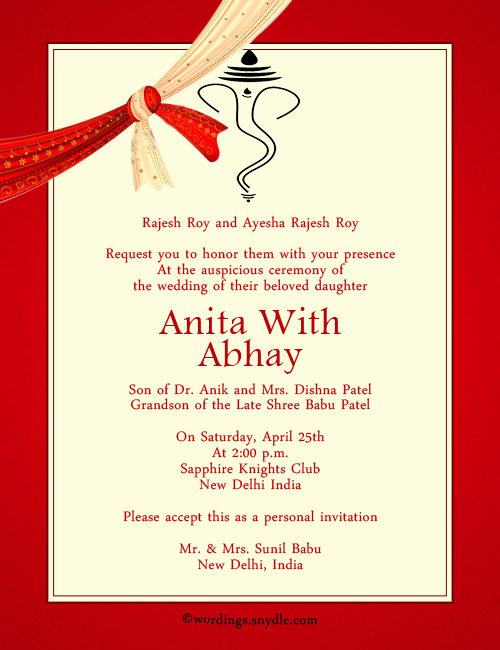 hindu-wedding-invitation-cards