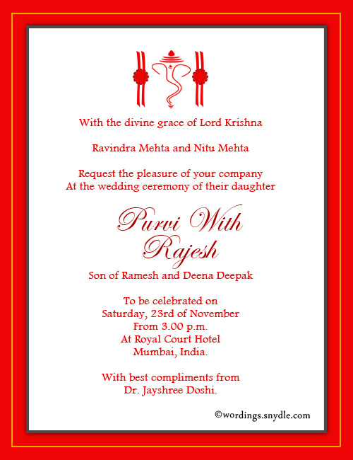 Indian wedding invitation wording samples wordings and for Hindu wedding invitations messages