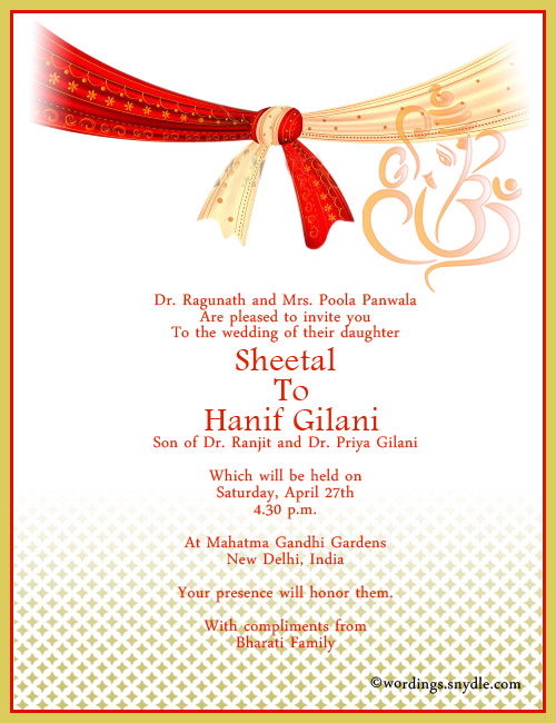 indian wedding invitation wording in marathi ~ yaseen for ., Wedding invitations