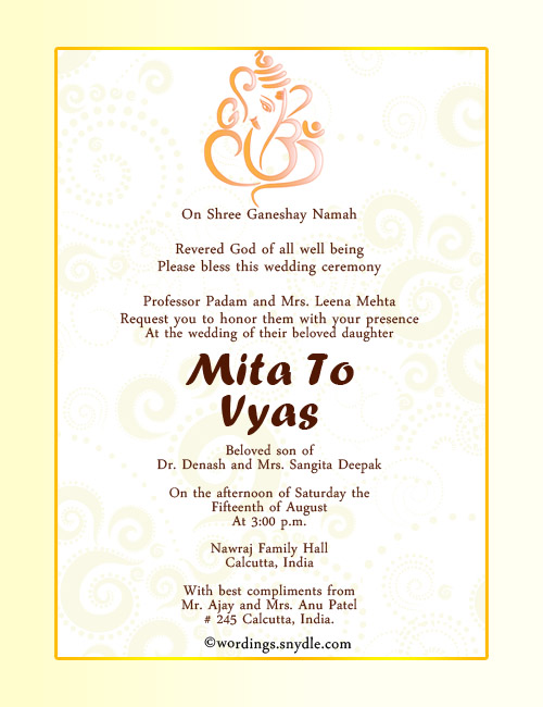 Indian Wedding Invitation Wording Samples Wordings And Messages