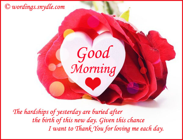 Good morning sms to a girl you like