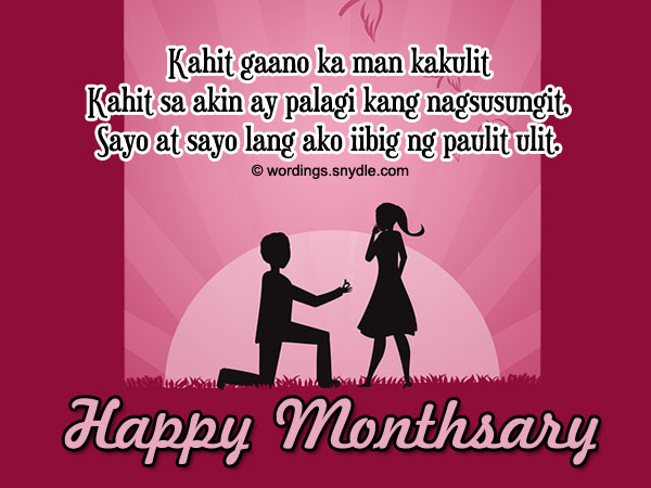 Monthsary message for her