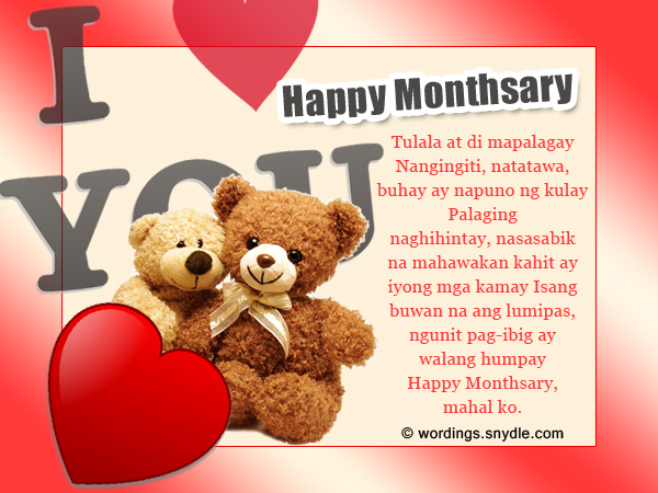 monthsary-quotes