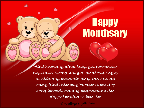 "Calendar Quotes Tagalog : Search results for ""wedding anniversary tagalog"