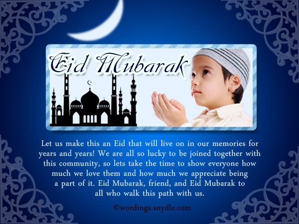 Eid mubarak messages wordings and messages eid mubarak greetings messages m4hsunfo