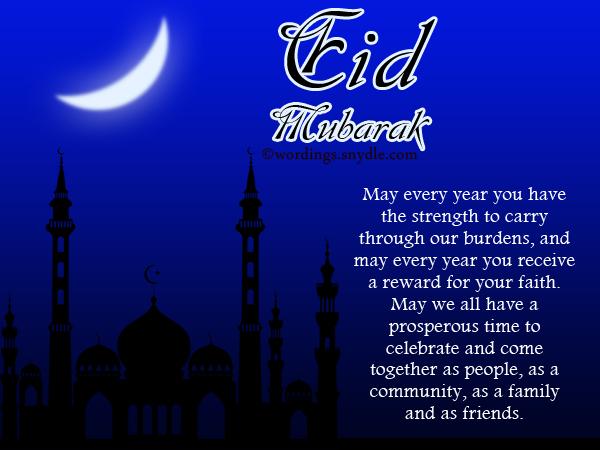 eid-mubarak-messages-quotes