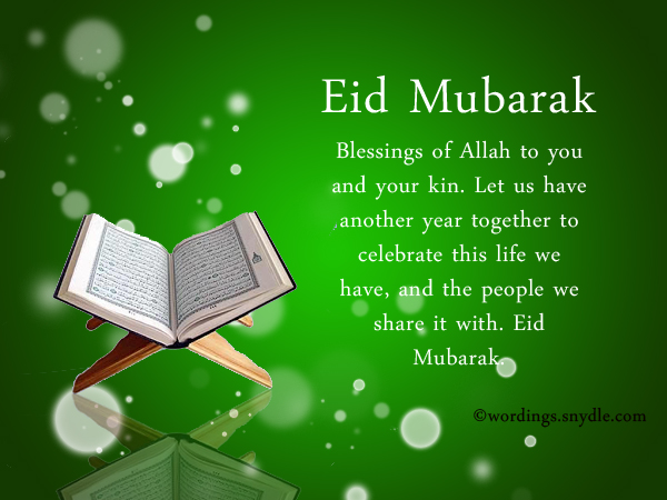Eid mubarak messages wordings and messages eid mubarak wishes messages m4hsunfo