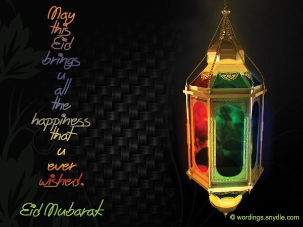 eid-mubarak-wishes-messages