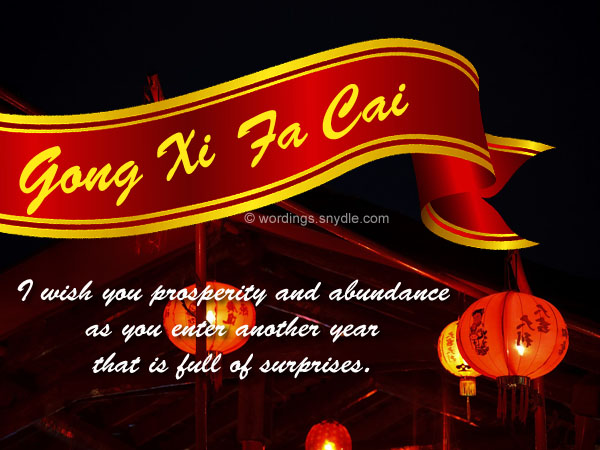 Chinese new year wishes and messages wordings and messages happy chinese new year m4hsunfo