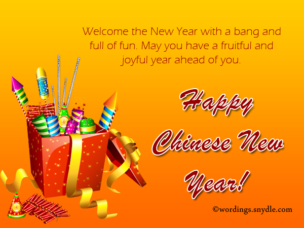 chinese-new-year-greeting-messages