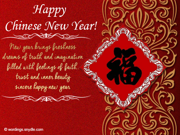 Chinese new year wishes and messages wordings and messages chinese new year greetings m4hsunfo