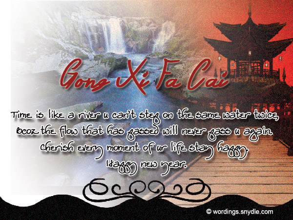 Chinese new year wishes and messages wordings and messages chinese new year messages greetings m4hsunfo