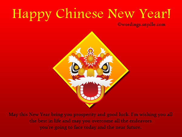 chinese-new-year-wishes