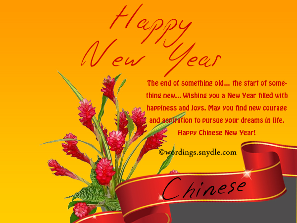 happy-chinese-new-year-wishes-messages