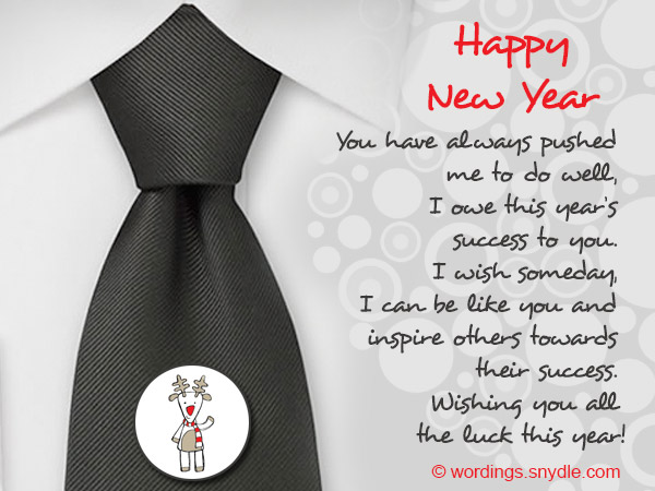 Happy new year messages for boss wordings and messages new year cards for boss 03 spiritdancerdesigns Images