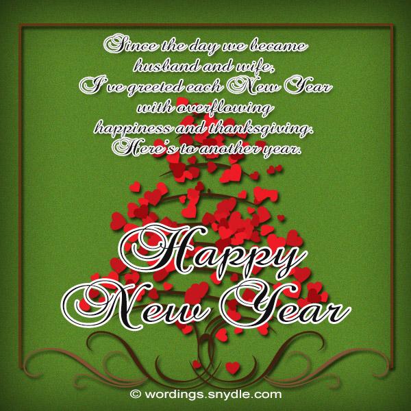new-year-love-greetings