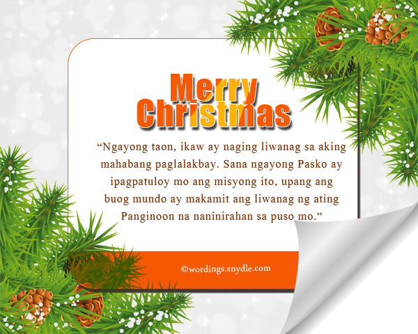 tagalog christmas greetings and wishes