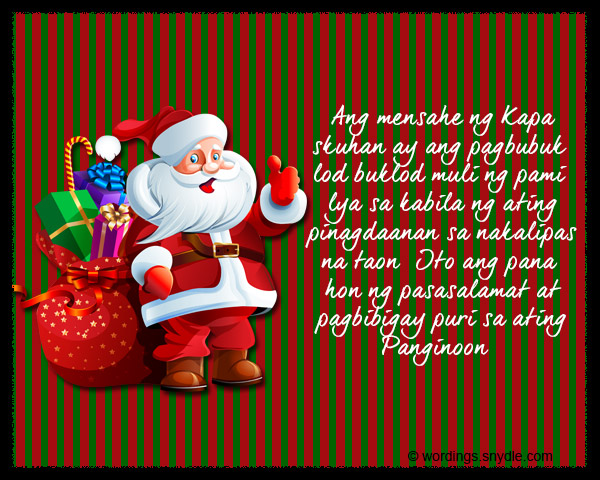 Tagalog christmas messages and greetings wordings and messages tagalog merry christmas wishes and greetings m4hsunfo