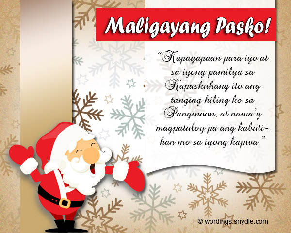 Tagalog Christmas Messages And Greetings