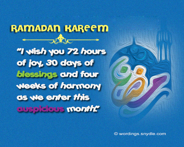 ramadan-kareem-messages-and-cards-01
