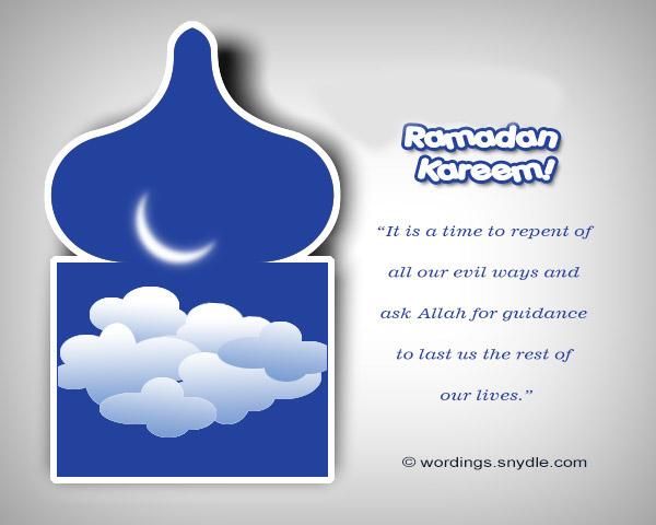 ramadan-kareem-messages-and-cards-03