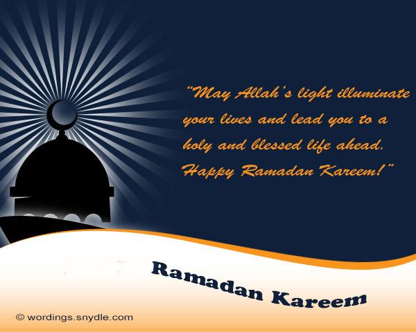 ramadan-kareem-messages-and-cards-04