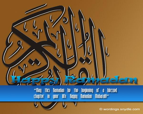 ramadan-mubarak-wishes-and-cards-02