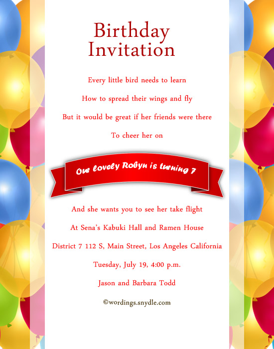 7th Birthday Party Invitation Wording Wordings and Messages – Invitation Sayings for Birthday