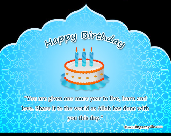 Islamic Birthday Wishes, Messages and Quotes - Wordings and Messages