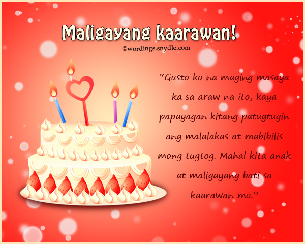 Tagalog birthday greetings wordings and messages tagalog birthday greetings m4hsunfo