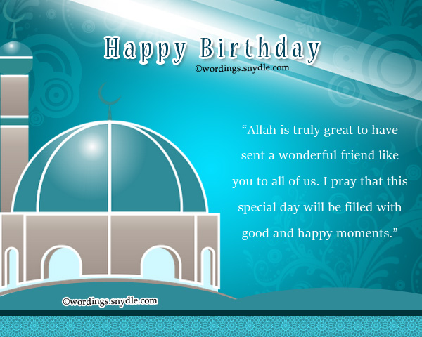 Birthday Wishes Nephew Free ~ Islamic birthday wishes messages and quotes wordings and messages