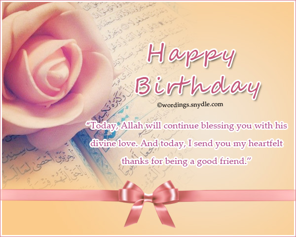 islamic birthday card messages