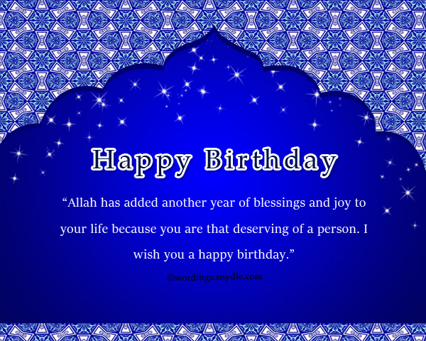 Islamic Birthday Wishes Messages and Quotes Wordings and Messages – Islamic Birthday Greetings