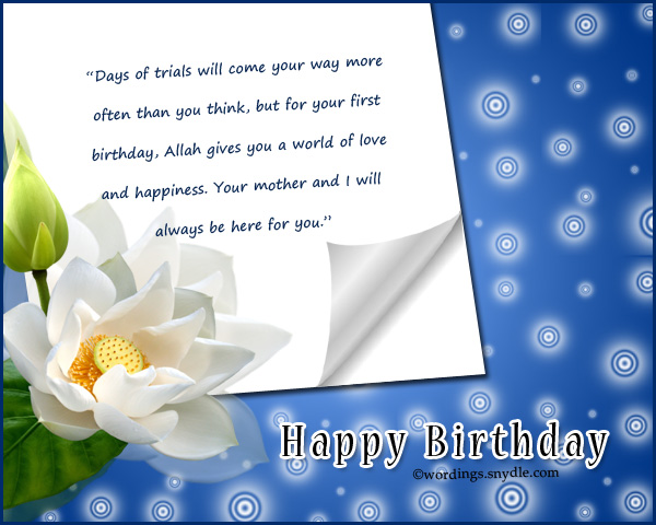 Islamic birthday wishes messages and quotes wordings and messages message greetings islamic birthday m4hsunfo